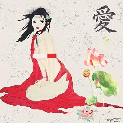 Rice Paper Geisha